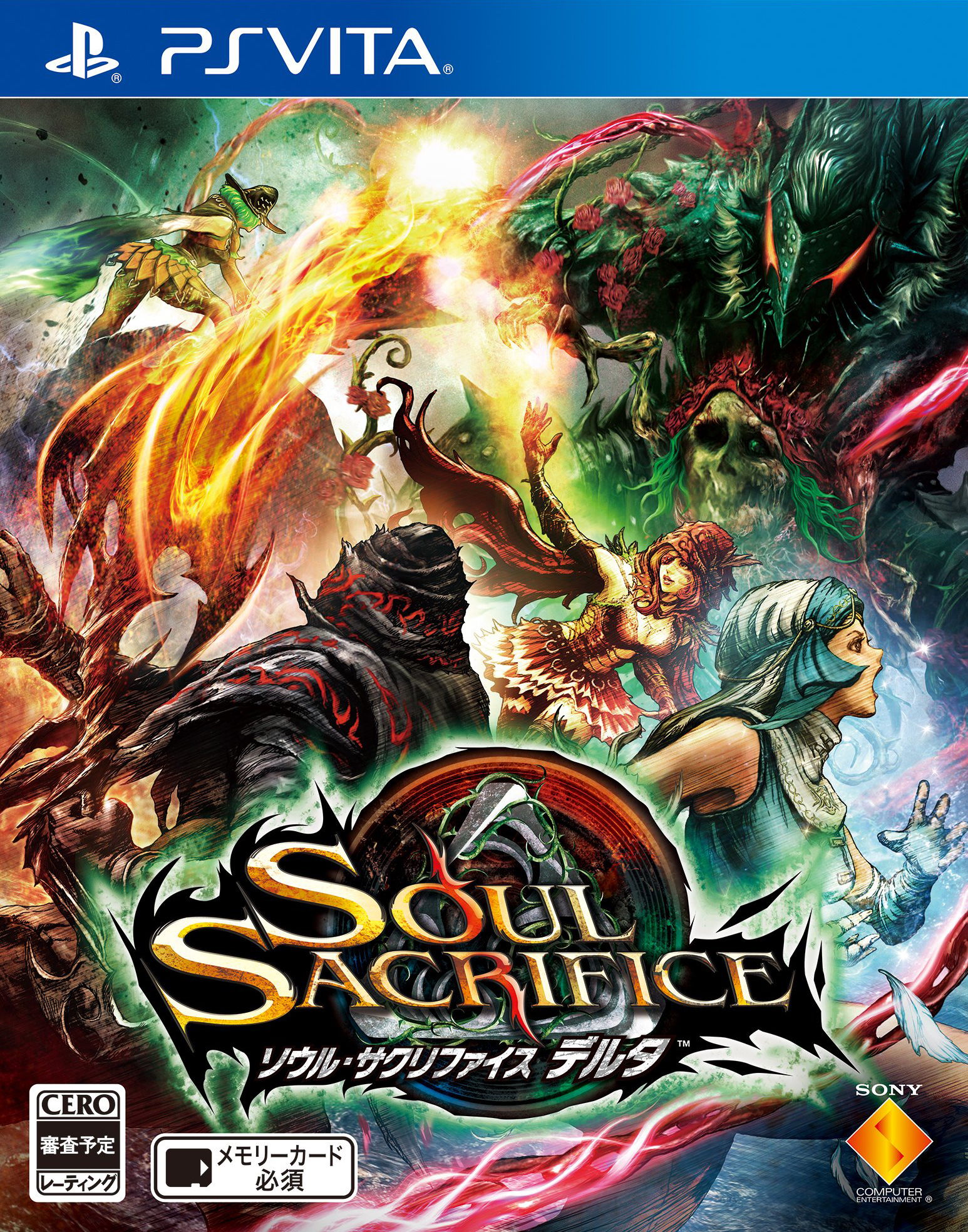 Soul Sacrifice Delta – PS Vita Games mit Playstation TV Let's Playen